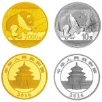 gold-silber-china-panda-2016-gramm
