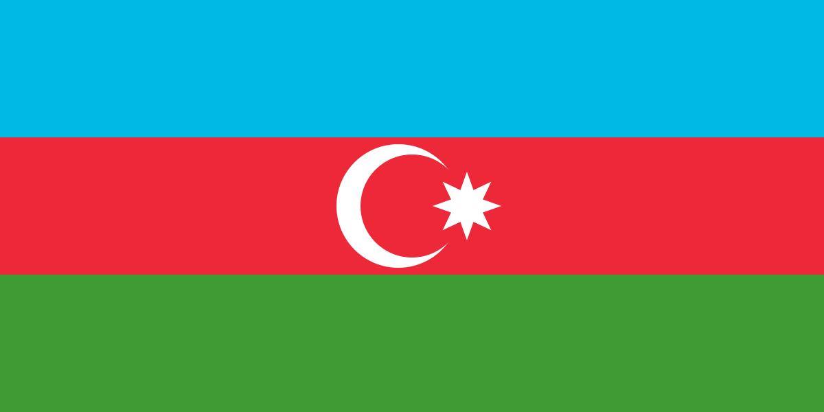 Aserbaidschans Goldausstoß um 24% gestiegen