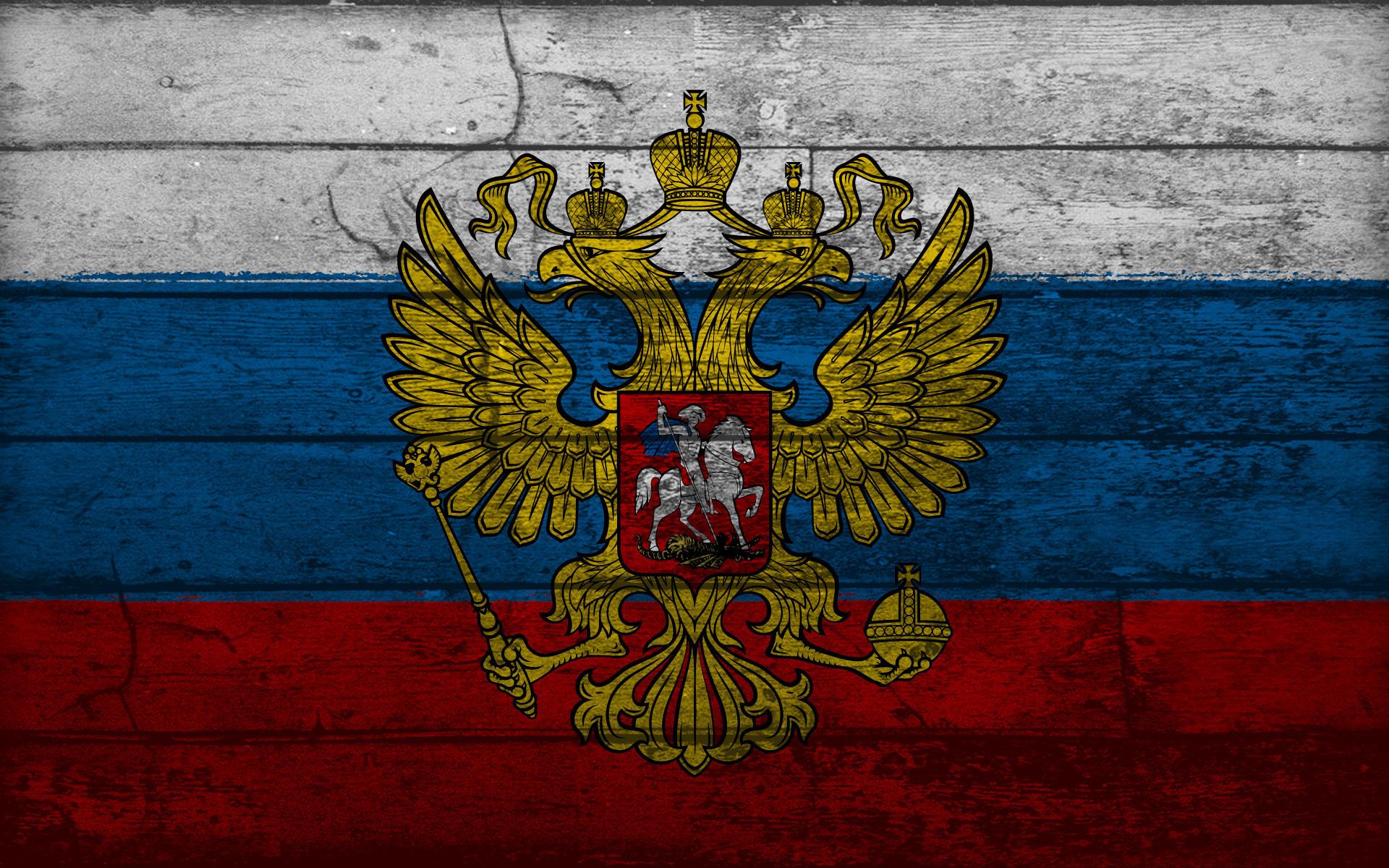 Russland erhöht seinen Goldbestand im Oktober 2015