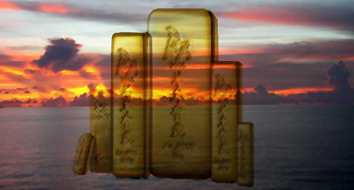 China: Milliardenschwere Goldvorkommen 2000 Meter unter dem Meer