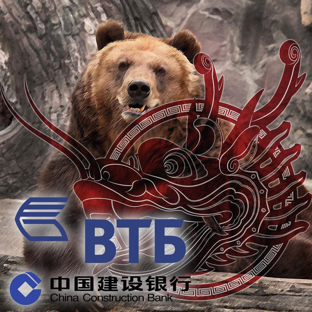 VTB Bank und China Construction Bank verkünden Kooperation im Goldhandel