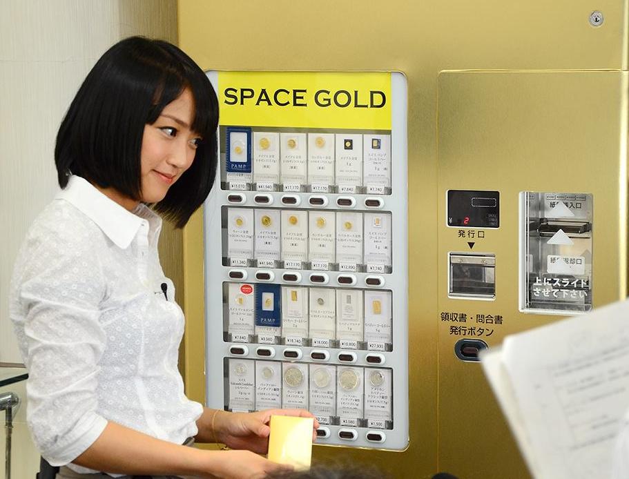 Goldverkaufsautomaten jetzt auch in Japan