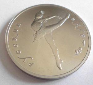 Palladium Ballerina aus Russland – Münzen mit Seltenheitswert