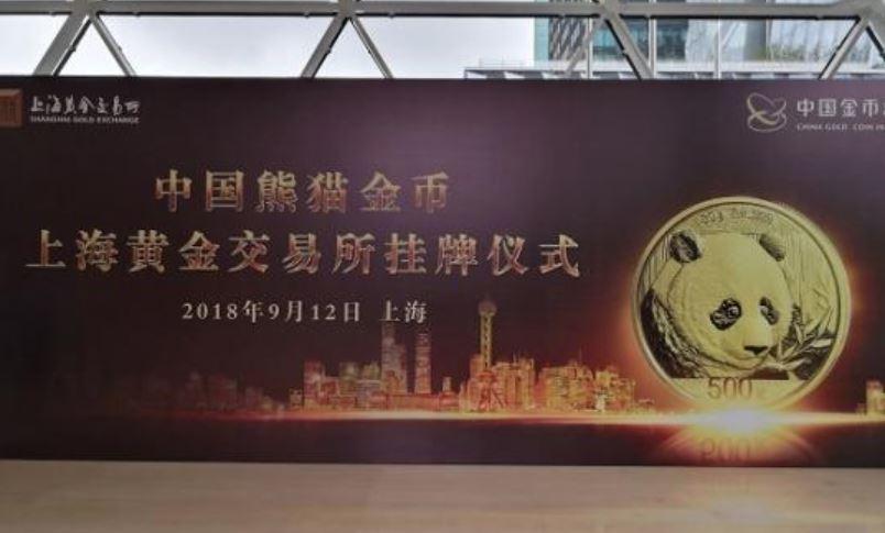shanghai-gold-exchange-panda-goldmuenze-einfuehrung