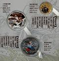 China Goldmünzen kaufen