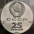 Rubel Palladiummünzen kaufen