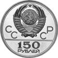 Rubel münzen kaufen