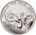 Lunar Silbermünzen kaufen