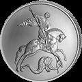 Rubel Silbermünzen kaufen