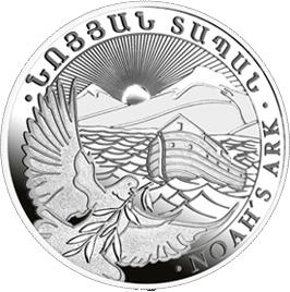 arche-noah silver