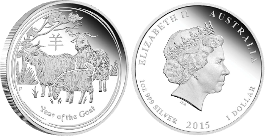 Lunar II Ziege 2015 Year of the Goat Proof 1oz