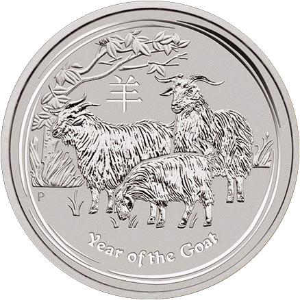 Perth Mint 2015 Australian Lunar Year of the Goat Silver Bullion Coins