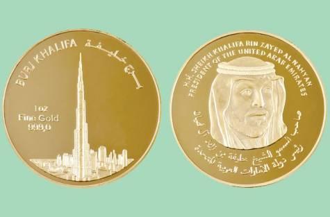 Khalifa Coin Goldmuenze