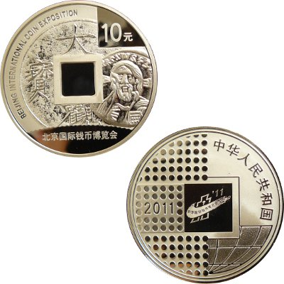 Beijing Coin Expo 2011 1oz PP
