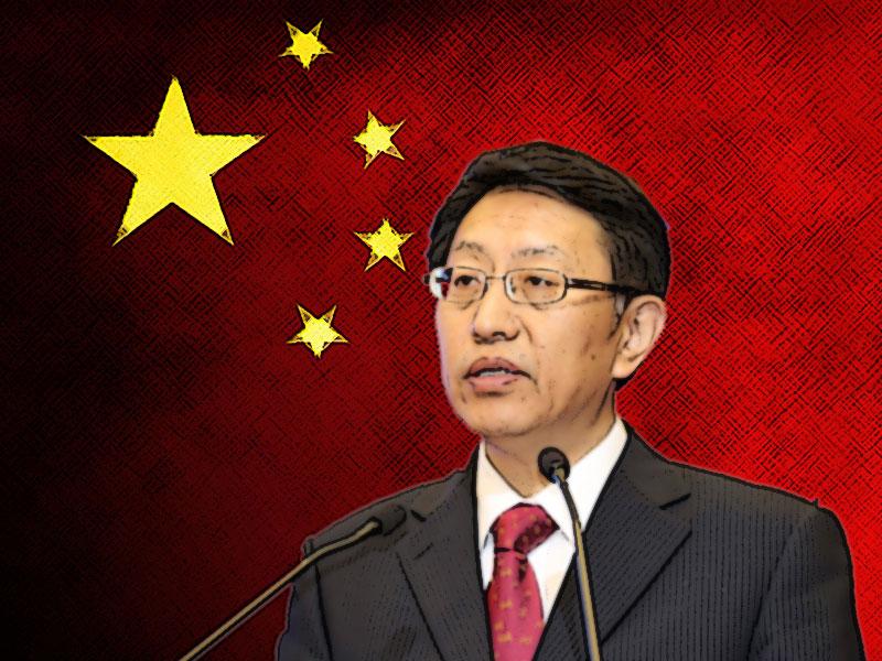 Gold — Der Grundpfeiler der Währung in China