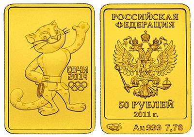 Vorherige Goldmünzen-Goldbarren-Ausgabe