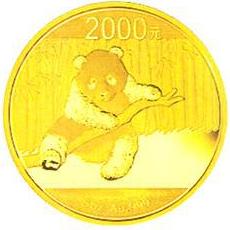 5oz Goldpanda 2014