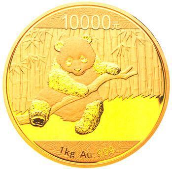 Panda 2014 Gold 1kg