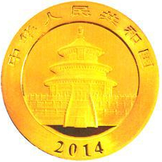 Pagode auf Gold Panda 2014 1oz