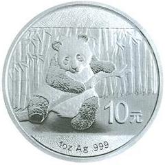 China Silber Panda 2014