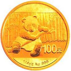 Viertelunze Goldpanda 2014 China