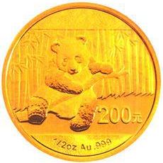 Gold Panda 2014 China 1/2 oz